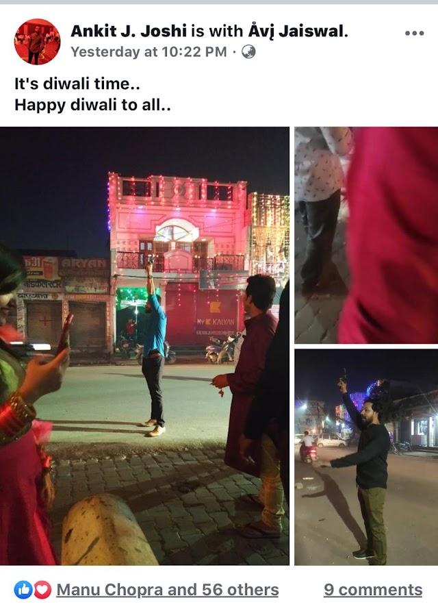 कानपुर ब्रेकिंग:-  जनता छुटाये पटाखे - हम तो चलाएंगे गोली,