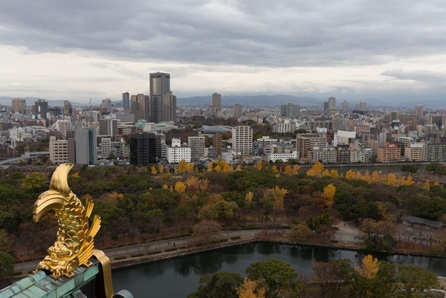 Osaka 2355 BEFORE