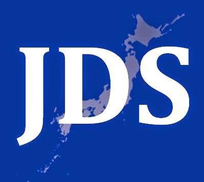 học bổng nhật bản JDS