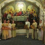 Концерт в зале Церковных соборов храма Христа Спасителя