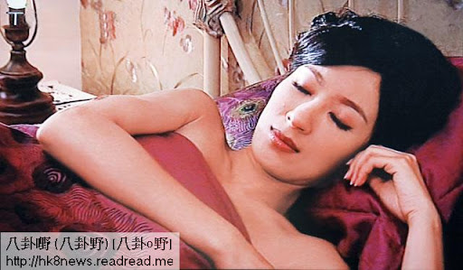 第 9集大戰過後 <br><br>第九集(下周三)劇中楊怡與劉松仁發生關係後,翌日赤裸的她在牀上甜蜜回味前一夜的纏綿愛戀。
