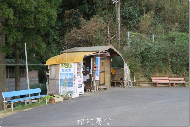 日本四國 中村 四萬十川 (34)