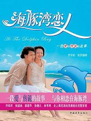 At the Dolphin Bay - Chuyện tình biển xanh