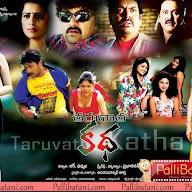 Tharuvata Katha Movie Posters