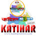 Katihar :Naxalite arrested कुर्सेला निवासी नक्सल कमांडर मुंगेर से गिरफ्तार ...
