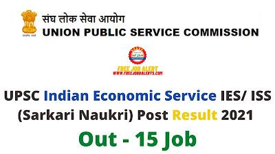 Sarkari Result: UPSC Indian Economic Service IES/ ISS (Sarkari Naukri) Result 2021 Out - 15 Job