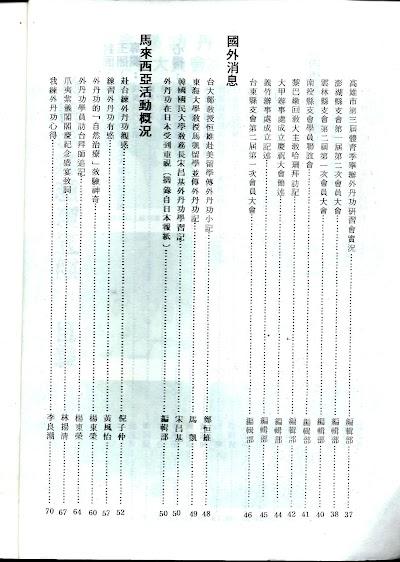 雜誌5-05.jpg
