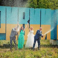 Wedding photographer Alisa Plaksina (aliso4ka15). Photo of 08.10.2017