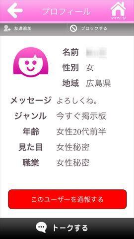 IMG_1022_R.JPG