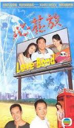 Love Bond TVB - Nợ Tình