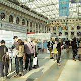 41-ая Московская международная выставка  «Образование и Карьера– XXI век»