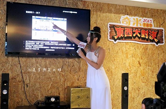 3 2013奇米手遊祭武俠Q傳你好英雄