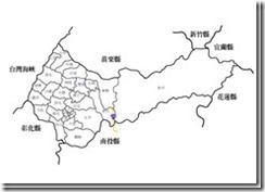 台中交通_省道21_thumb