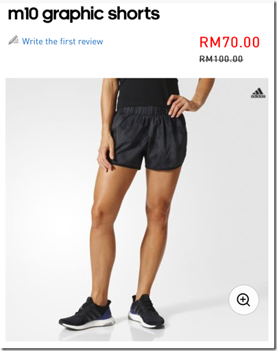 adidas M10 Graphic Shorts