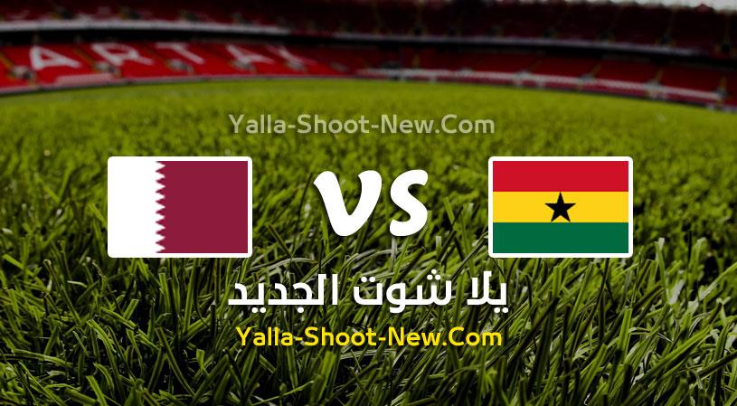 مباراة قطر وغانا