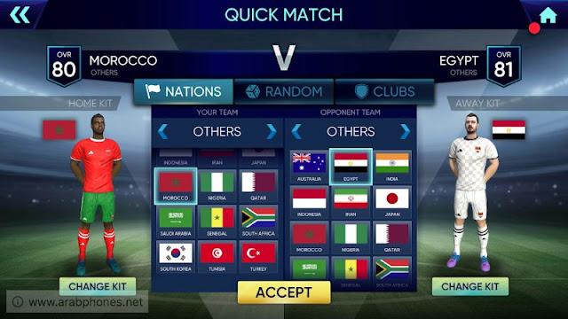شرح لعبة Soccer Cup 2020 للاندرويد