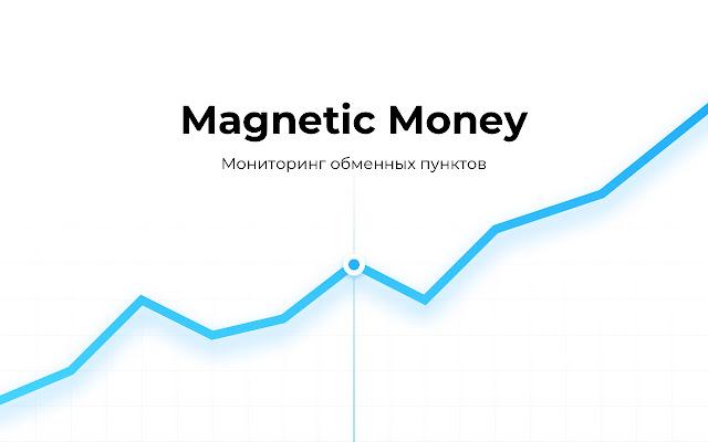 Magnetic Money