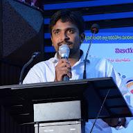 Bava Maradalu Pressmeet