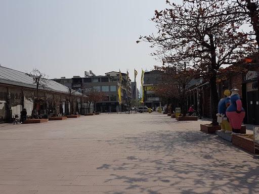 10D9N Taiwan Trip: Pier-2 Art Center, Kaohsiung