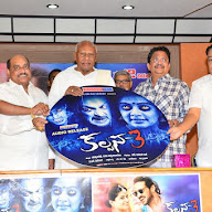 Kalpana-3 Movie Audio Launch (79).JPG