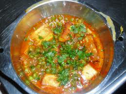 Matar paneer recipe | Mutter paneer | the best way to make matar paneer
