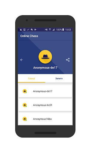 Chess Bluetooth Pro Multiplayer Online 1.19 screenshots 3