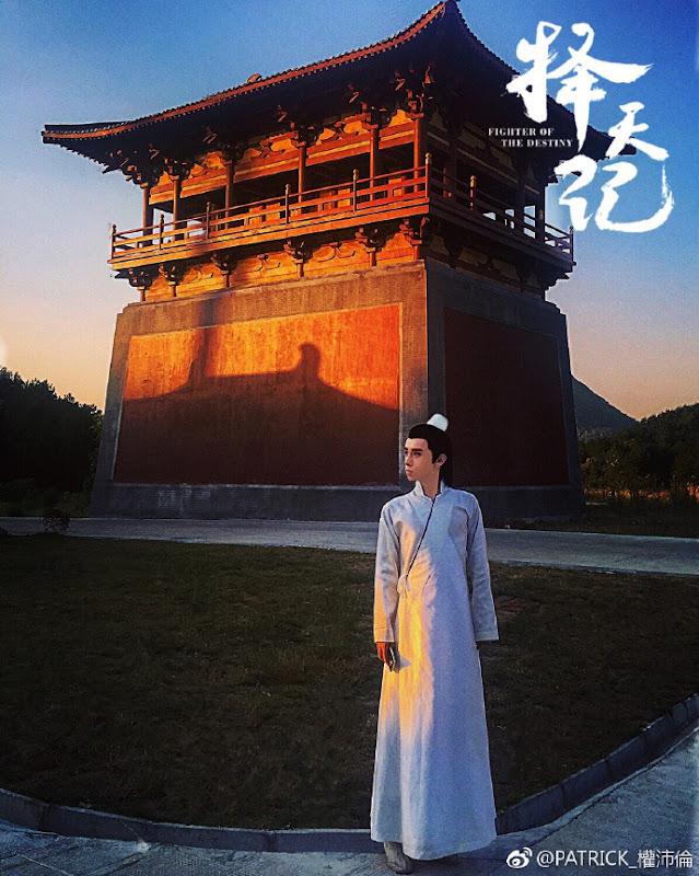 Quan Peilun China Actor