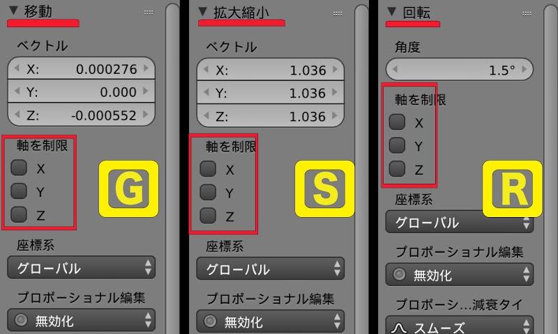 shortcut_move.jpg