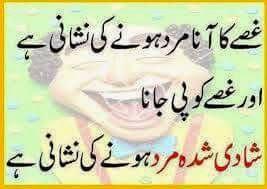 picture poetry urdu poetry bewafa poetry sad poetry