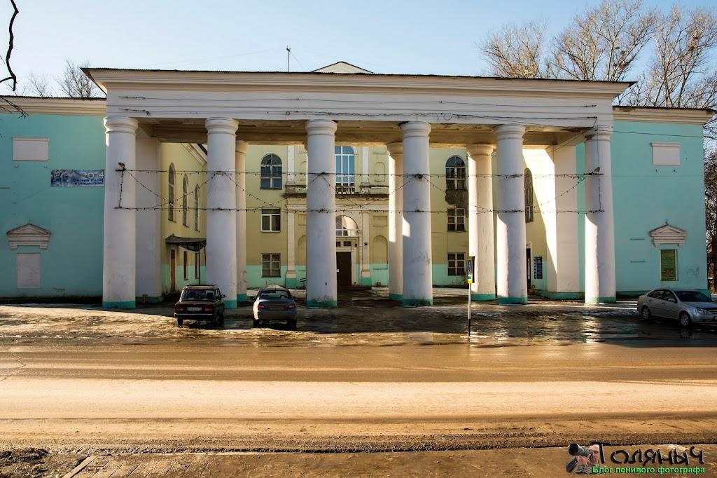Районный центр культуры и досуга