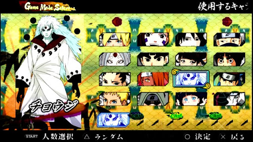 SAIUU!! NEW BORUTO ULTIMATE NINJA STORM 5 MOD NARUTO HEROES 3 PARA ANDROID (PPSSPP) + DOWNLOAD MEGA E MEDIAFIRE 2019