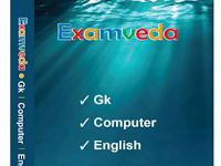 Examveda -Gk, Computer, English বইটির PDF কপি ডাউনলোড করে নিন