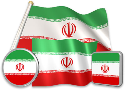 Iranian flag animated gif collection