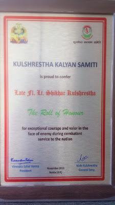 Fl Lt Shikhar Kulshrestha