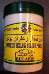 sofran sintetic Arabia Saudita 01