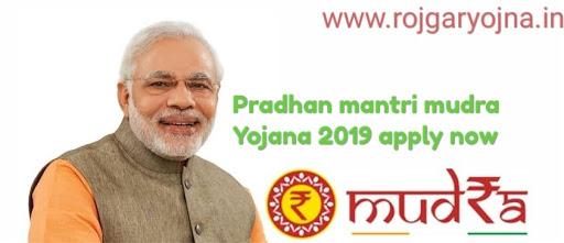 PRADHAN MANTRI MUDRA YOJANA 2019
