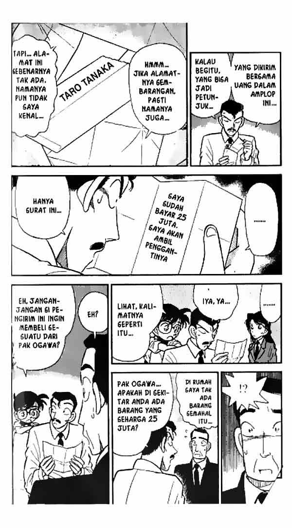 003 Detective Conan   027 Orang Yang Sama