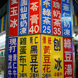 Douhua desserts at the Shilin night market in Taipei in Taipei, T'ai-pei county, Taiwan