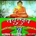 कवयित्री अपराजिता कुमारी जी द्वारा सुंदर रचना...