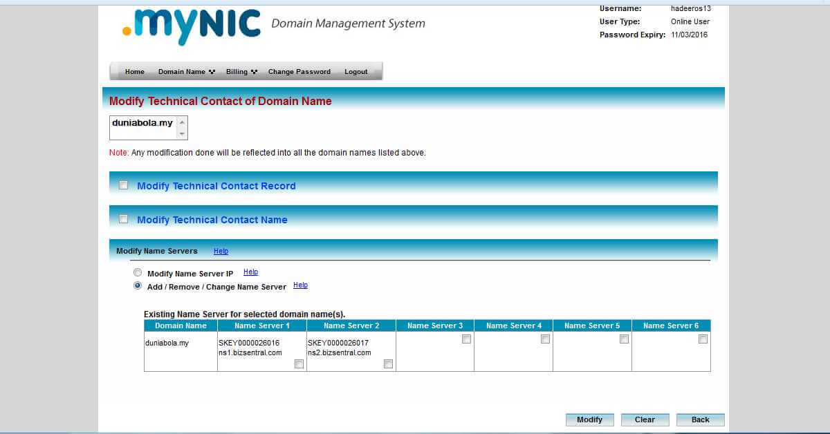 MyNic Modify Name Server Existing