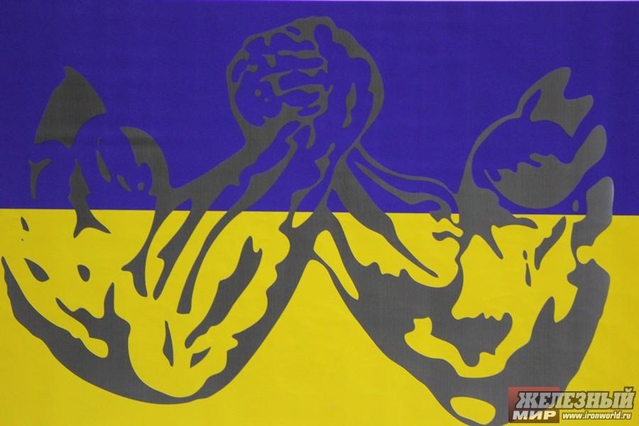 XX ANNIVERSARY - UKRAINE ARMWRESTLING CHAMPIONSHIP 2013