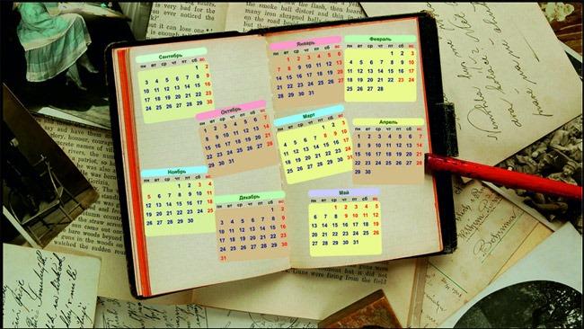 скачать обои календарь на 2018 2918 учебный год