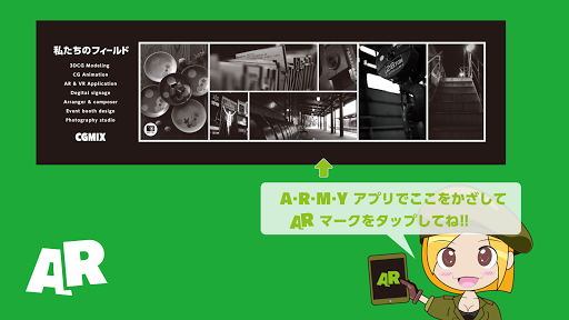 ARMY 2.0 Windows u7528 3