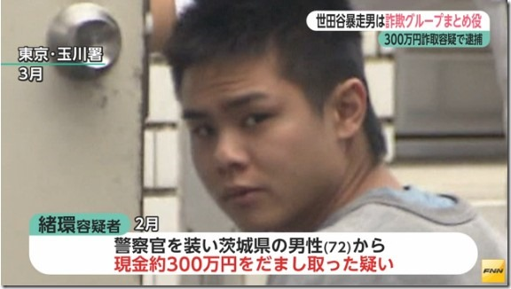 緒環健蔵f02