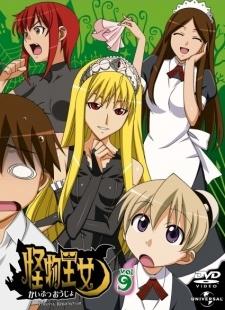 Kaibutsu Oujo - Princess Resurrection | Monster Princess