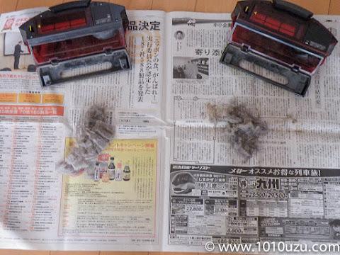 ルンバ885とルンバ980の吸い取ったゴミの比較
