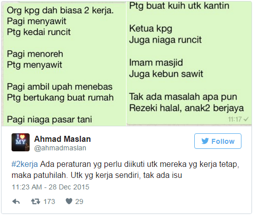 'Saya Sendiri Buat 3 Kerja' Ahmad Maslan.png