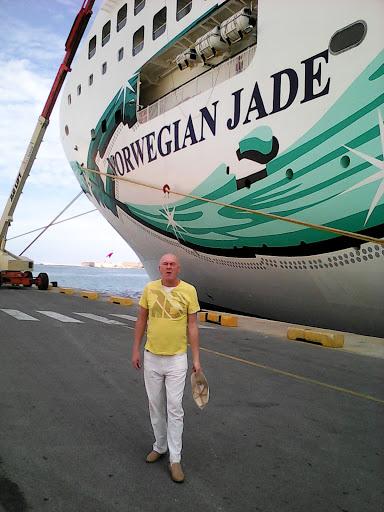 Круиз на Norwegian Jade c пакетом напитков всё включено