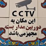 Iran Edits (783 of 1090).jpg