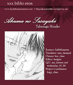 _Akuma_no_Sasayaki 1-1